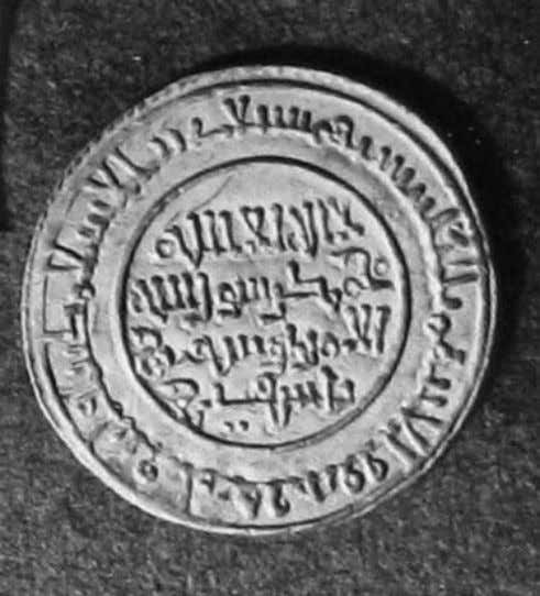 , the official monetary Sijilmasa in (date)— al-Imam This dinar of Yusuf Ibn Tashfin was struck