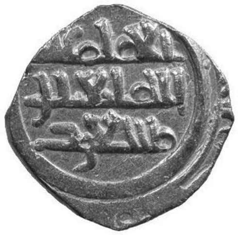 14 The Almoravids and the Meanings of Jihad This dinar was struck in the name of