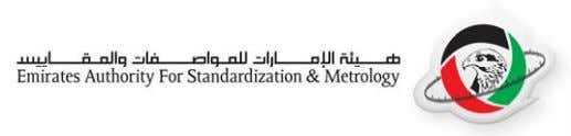 HOUSEHOLD AIR-CONDITIONERS UAE.S 5010-1:2014 Certification Transition:  ECAS Applications (New and Renewal)for