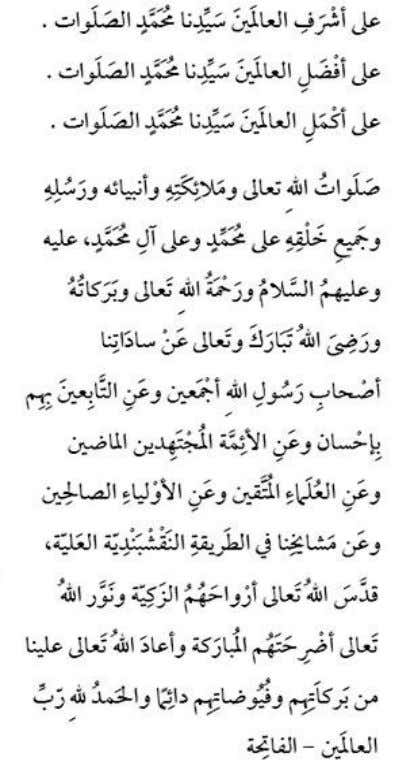 As an addition to Sayyidina `Ali's salawaat, this salawaat was given by in a vision