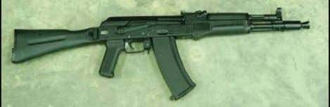 and Historical Background on the AK-47 and AK Variants Figure 12: AK-105 short barrel assault rifle,