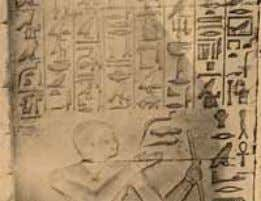 of Medicine • 2000 BC (Egyptian medicine) Medical papyrus. Egyptian heiroglyphs, like this one, show medical