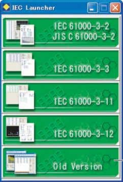 voltage fluctuation and flicker measurement software. Closes the IEC launcher Starts the IEC 61000-3-3 voltage