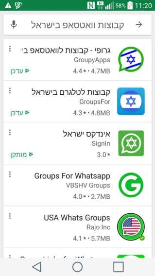 to join such a group through an applications on Google Play. 1. Choose an app on