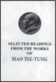 ○○○○○○○○○○ Selected Readings from the Works of Mao Tse-tung Collection