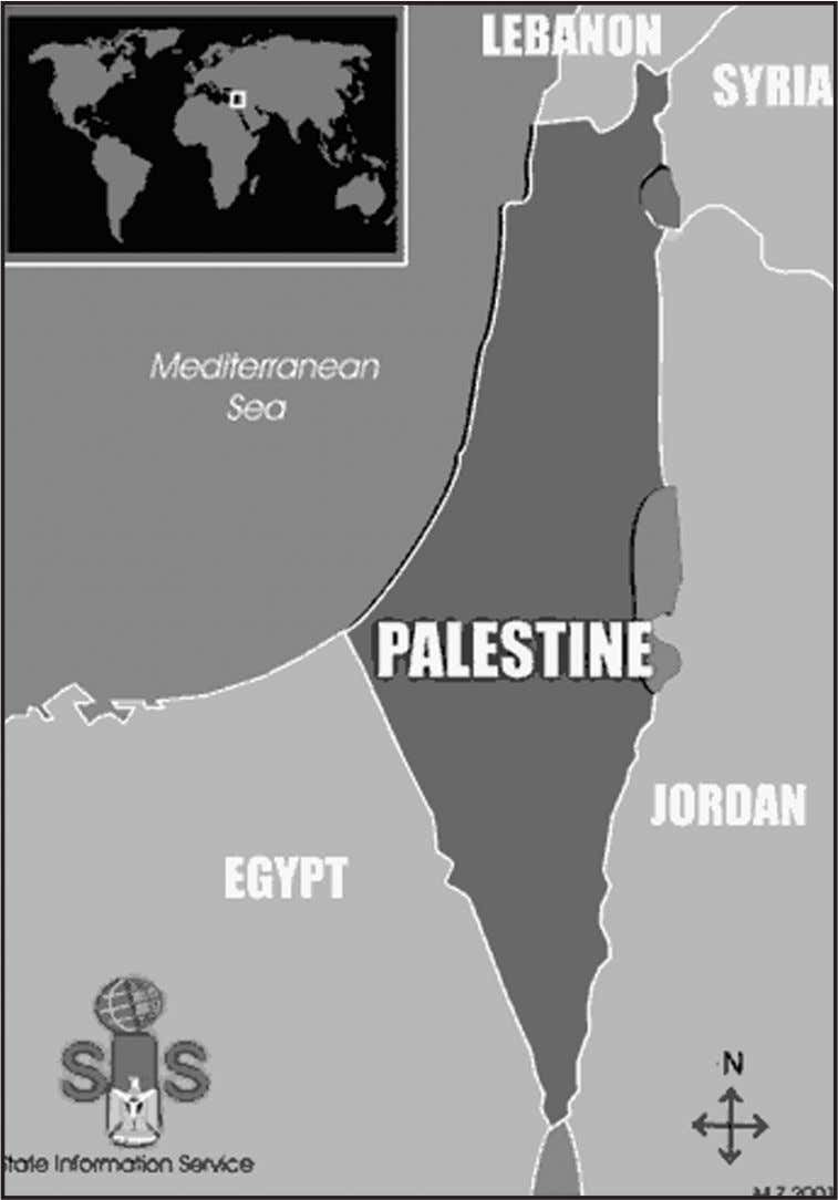 SUBJECT: MAPS The Palestinian Authority's Map of Palestine 79