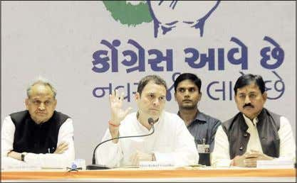 own feet. Now Congress is speaking by standing in front of Rahul Gandhi with Congress leader