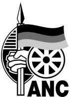 PHOTO HERE African National Congress MEMBERSHIP FORM Surname First Name ID Number Subscription Donation