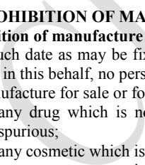 or sell, or stock or exhibit or offer for sale— (i) spurious; (iii)any cosmetic which is