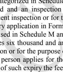 Form 24F shall be made up to ten items for each category of subsequent inspection or