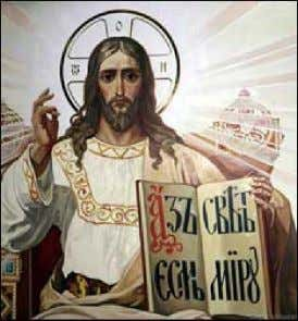 "was the title of the Roman Emperors in Constantinople. The Orthodox ""christ"" with the long hair"