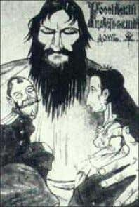 Hate!! Page 7 of 10 Rasputin and the Tsaritsa as lovers. Russia's Ruling House. The Tsar
