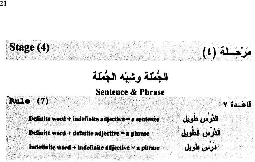 "Exercises (*uiL>Ã' Write ""c"" for sentence and ""&"" for phrase 4Lfl +I ncn I*&\"