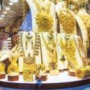 too, had in the past recommended a reduction in the duty. The country's gold imports dipped