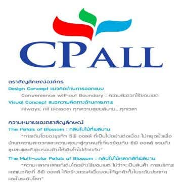 CP All's symbolism Design Concept ● Convenience without boundary ● Visual concept => always, all