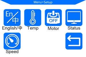 Menu Directory Home Menu Print Setup Tools Home menu Print: enter the print menu Setup: enter