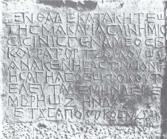 Sea Walls, inscription of the emperor Theophilos, 829–842 Fig. 2: Rodosto in Thrace, epitaph of Sisinios,
