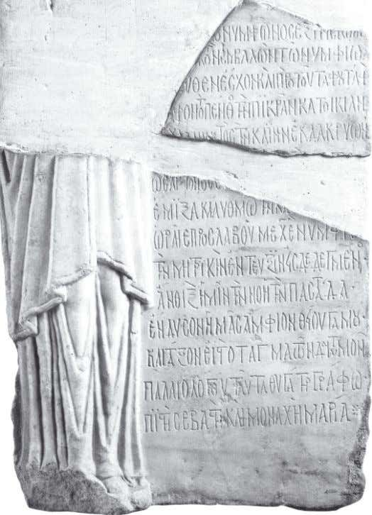 Camii, Tomb D, epitaph of Michael Tornikes, buried c. 1328 Fig. 4: Constantinople, of uncertain provenance,