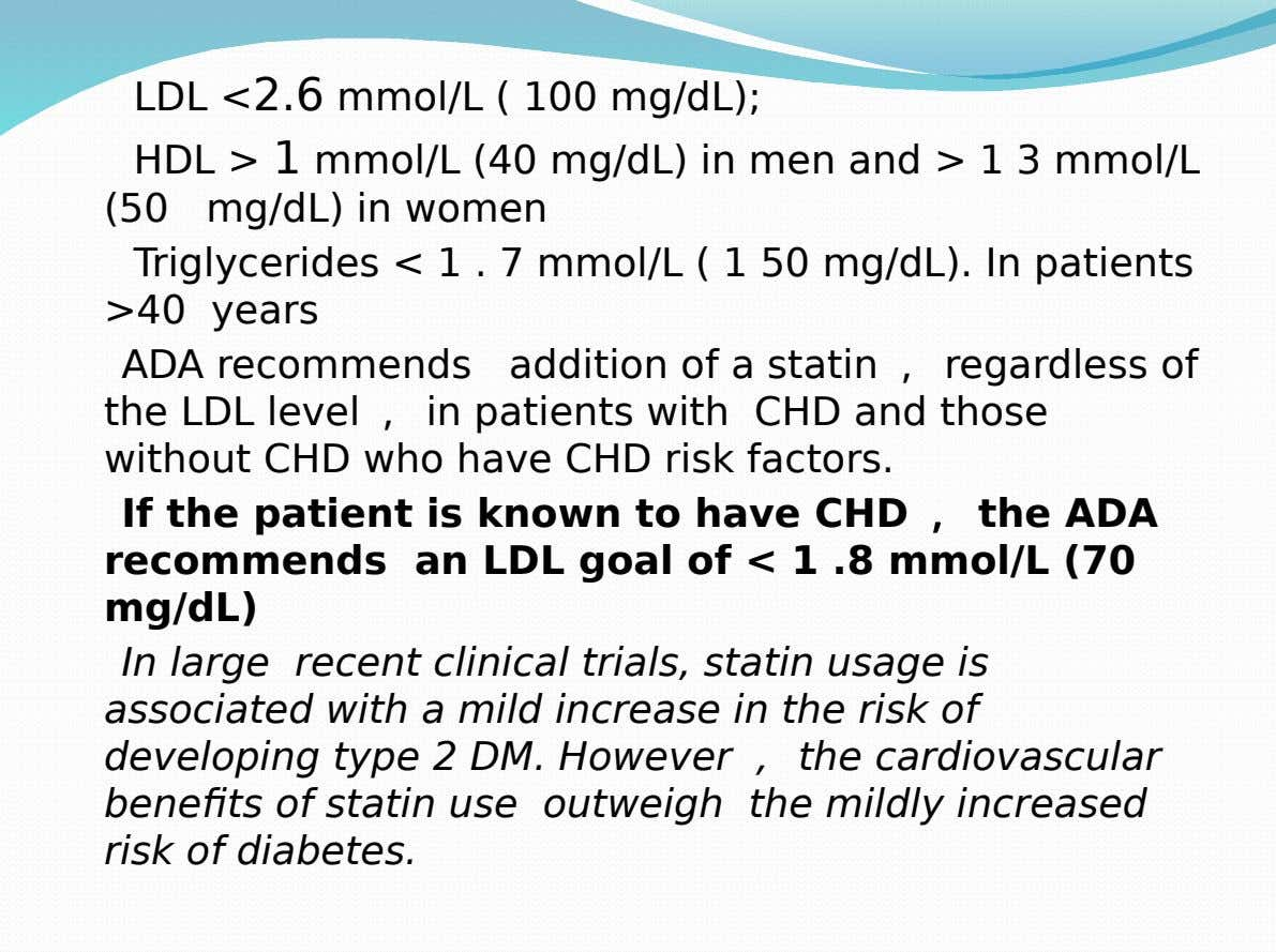 LDL <2.6 mmol/L ( 100 mg/dL); HDL > 1 mmol/L (40 mg/dL) in men and >