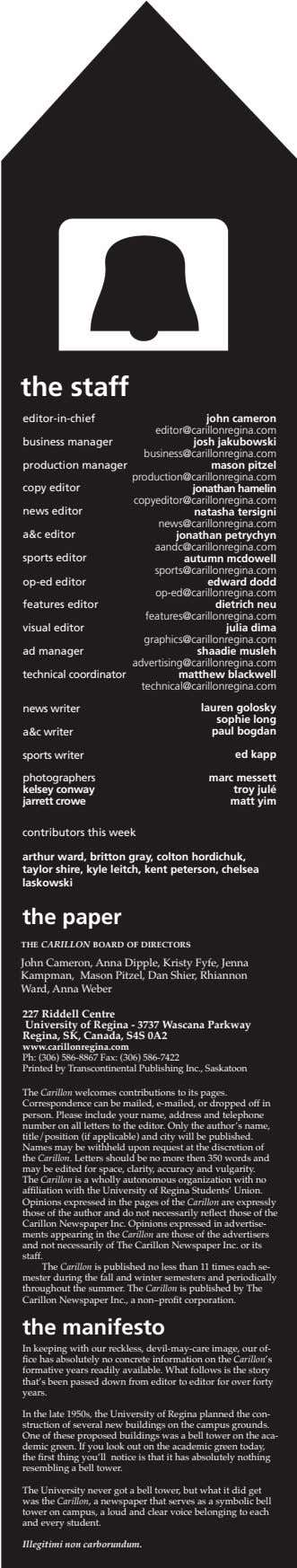 the staff editor-in-chief business manager production manager copy editor news editor a&c editor sports editor