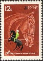 Kazakhstan (2002) Turkmenistan 2001): Miniature sheet USSR (1968) Turkmen manat Monuments In different cities of