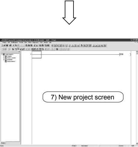 7) New project screen