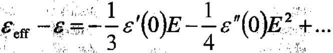 where (34) (35) The gradient of the square of the electric field always points toward