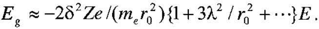 that r 0 » Equation 8 can be approximated as . Then (9) If we suppose