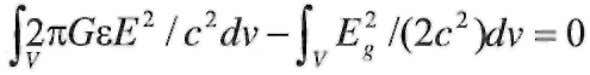 gravitational field, we have the following formula given by (10) where is permittivity, G is a