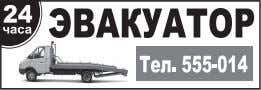 К. Либкнехта, д. 80. Тел. 8 909 565 66 75 Chrysler PT , 2004 г. в.,
