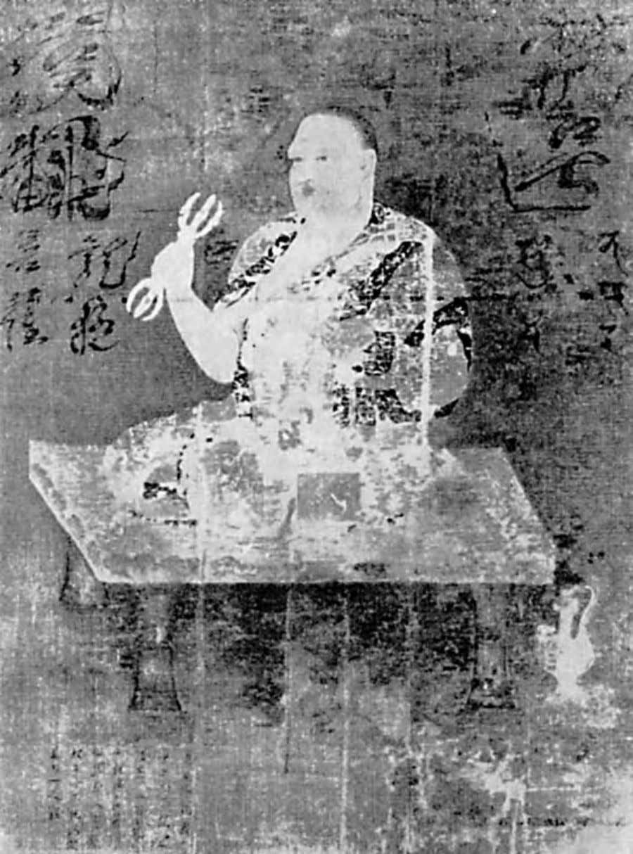 The Wisdom of the Knowing Ones Nagarjuna This portrait is attributed, with substantial evidence, to Kobo