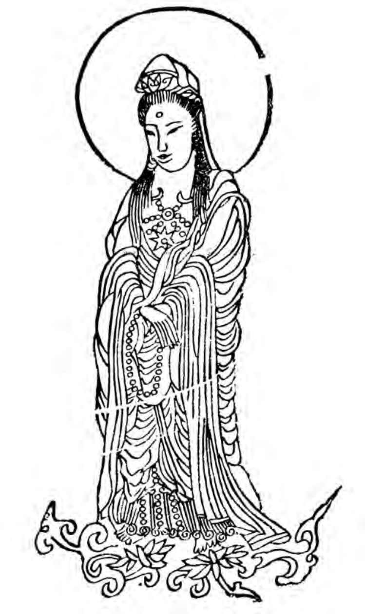 Parallels Between Eastern & Western Philosophy Kuan Yin Woodblock from a collection of eighty-four appearances of