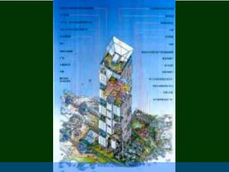 : planning, building and designing with water. Basel, Switzerland : Birkhauser, 2001.) LIUXIANCUN ECOCITY 21