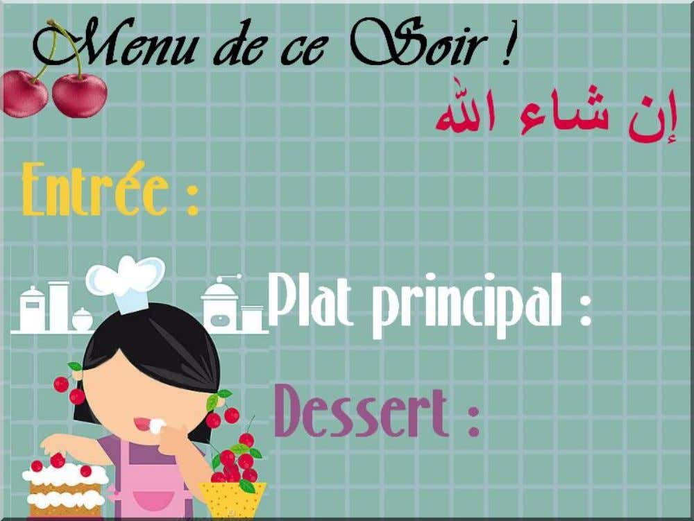 Menu : © Ummu_Maryam (supports-islamiques.over-blog.com) 28