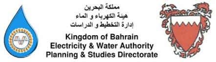 Kingdom of Bahrain Electricity and Water Authority Master Plan 2015-2030 Water Treatment Review July 2015 Electricity