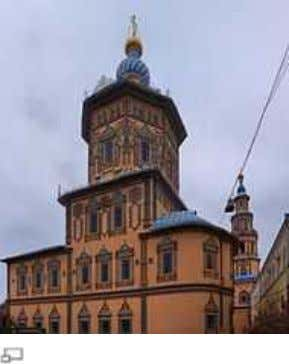 Peter and Paul Church in Kaza n In Russia, Baroque architectu re passed through three stages