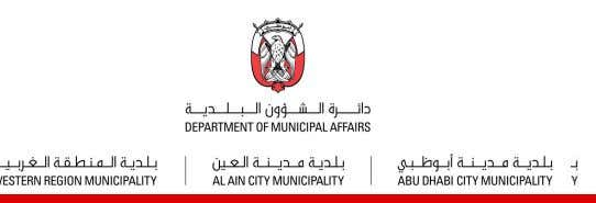 "Abu Dhabi Lighting Manual Introduction All use of "" The Department "" within the Abu"