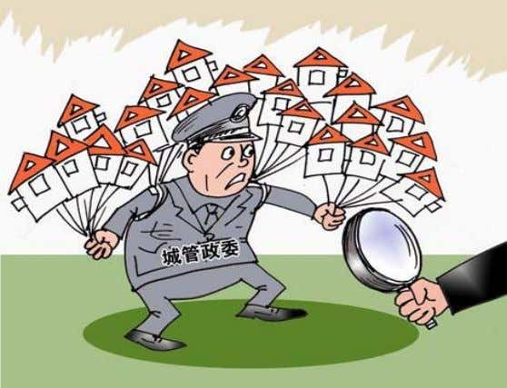 "- 41 properties Official sacked over property scandal Source: ""Hukou forgery scandals highlight police"