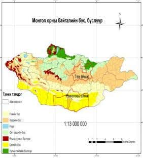 on Application Remote Sensing and Space Science in Mongolia The study area at Bornuur sum is
