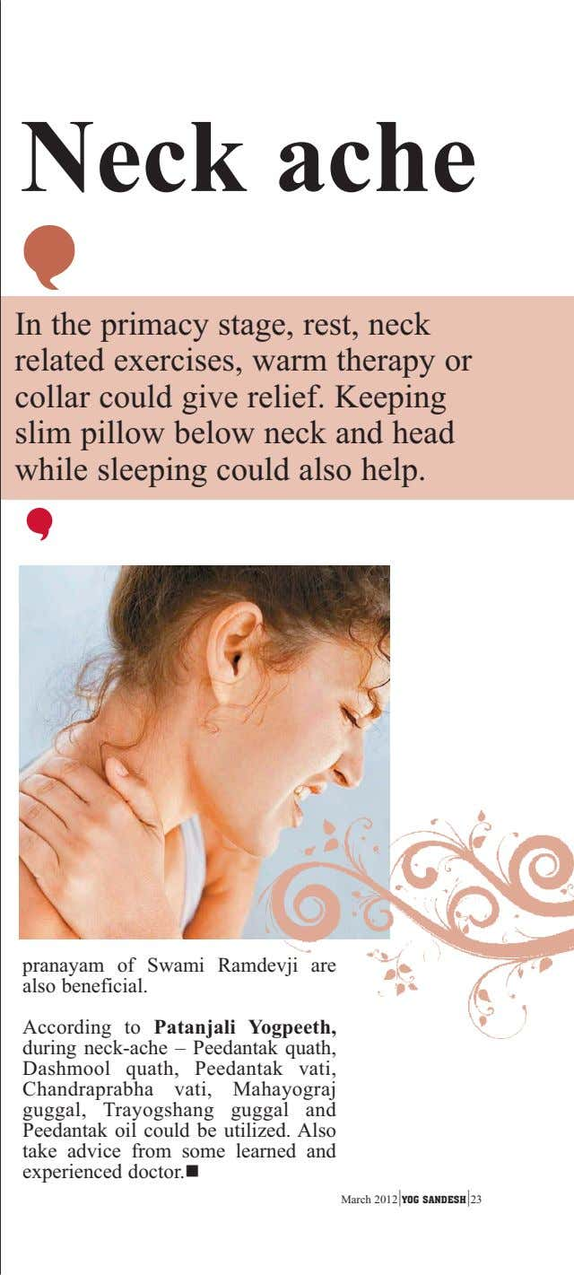 Neck ache In the primacy stage, rest, neck related exercises, warm therapy or collar could