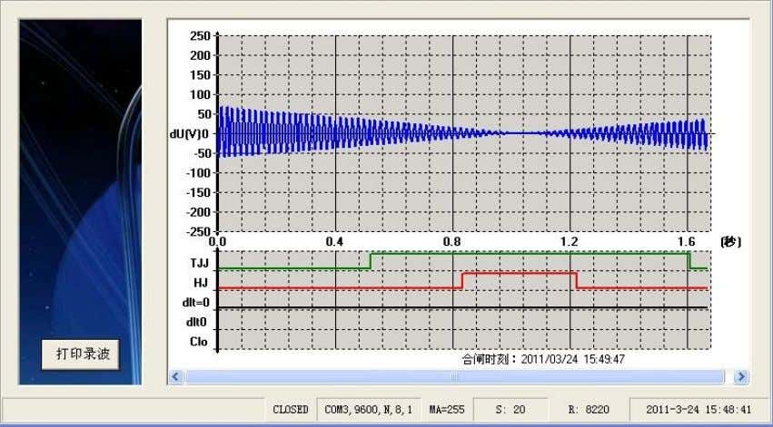 are not installed, using the synchronizing instruments in Wave recording software , Record the synchronizing process.