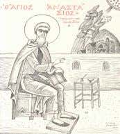 Plate 9: St Anastasios of Sinai As for the souls which have acquired the Holy Spirit