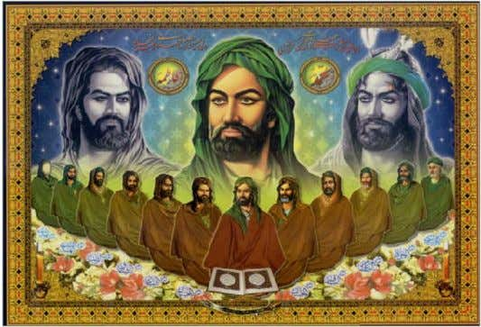7. We know that Imam Mahdi is the 14 t h Masoom. Now what is