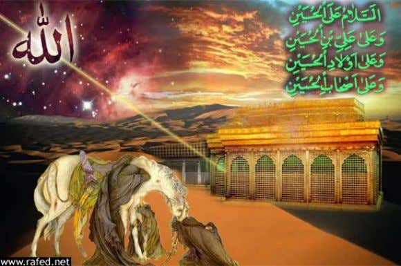 20. We know that our 11 t h Imam Hassan Askari (AS) departed on th