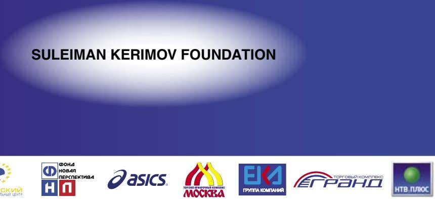 SULEIMAN KERIMOV FOUNDATION