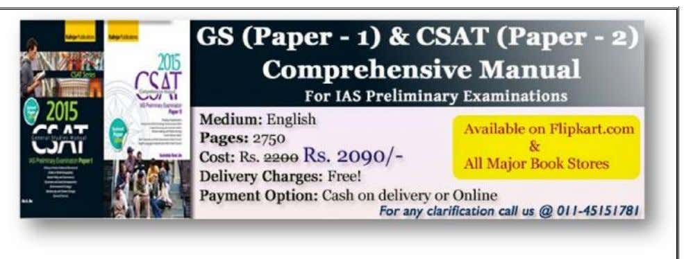 General Studies (Paper - 1) & CSAT (Paper - 2) Comprehensive Manual: IAS Preliminary Examination