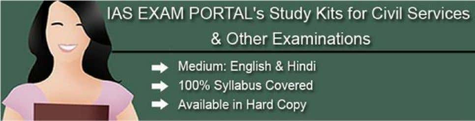 Study Kit for Preliminary Examinations: v IAS (Pre) GS Paper 1