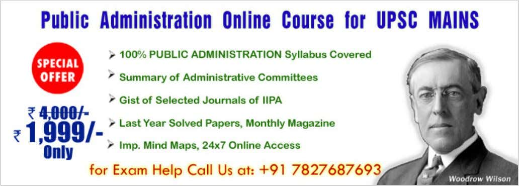 Preliminary IAS - INDIAN ADMINISTRATIVE SERVICES Public Administration Civil Services Mains UPSC Iasguru's blog