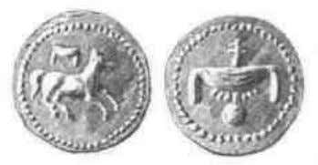 "= 27 grams The introduction of money as we know it today Symbols on right: ""nefer"