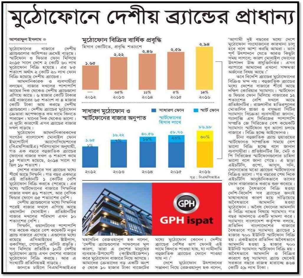 3.6 News about Bangladesh Mobile Phone Market (Source: Prothom Alo, February 01, 2016) Day by